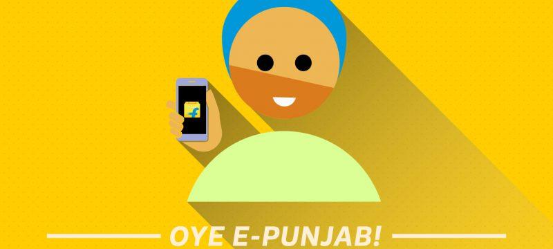 FlipConnect_Punjab_Banner