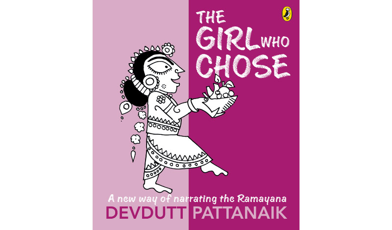 Buy Devadutt Pattanaik - The Girl Who Chose on Flipkart