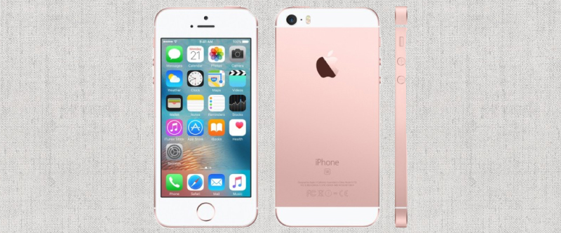 Buy iPhone SE (32GB) with Flipkart EMI