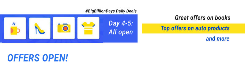 daily_offers_inarticle