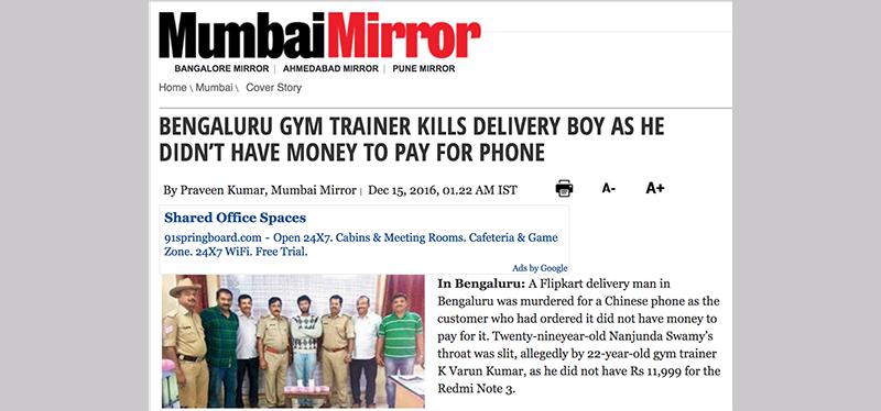 Mumbai Mirror reports on the shocking murder of Ekart Wishmaster Nanjunda Swamy.