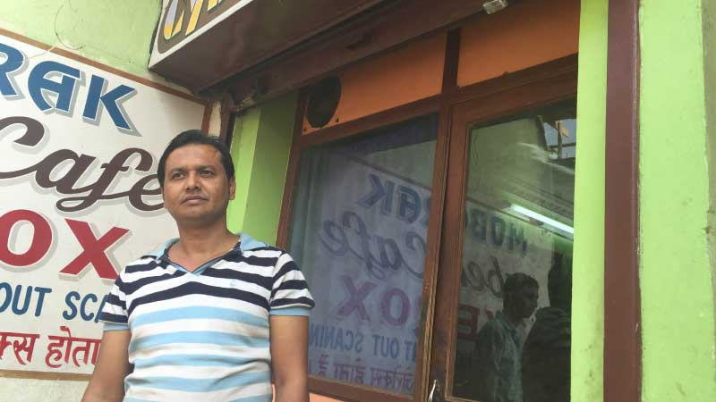 Wasseypur Flipkart customer story