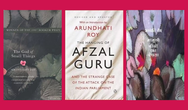 Indian women writers - Arundhati Roy