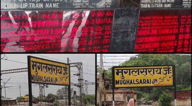 Mughal-Sarai_mainbanner