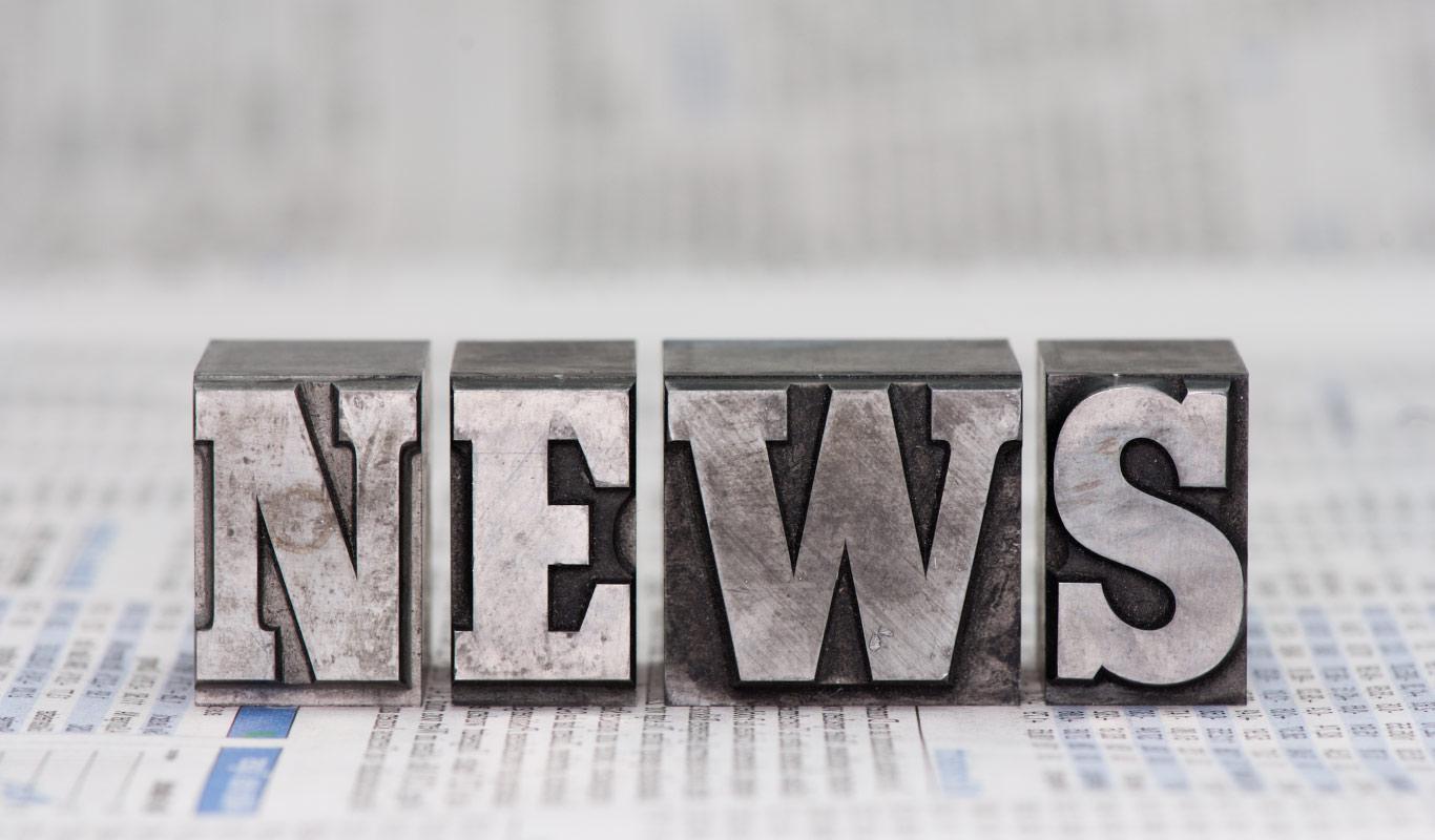 Flipkart Weekly Newsbeat   11 August 2017