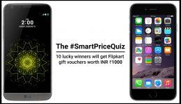 #SmartPriceQuiz_article_banner