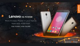 lenovo_updaetd_cover