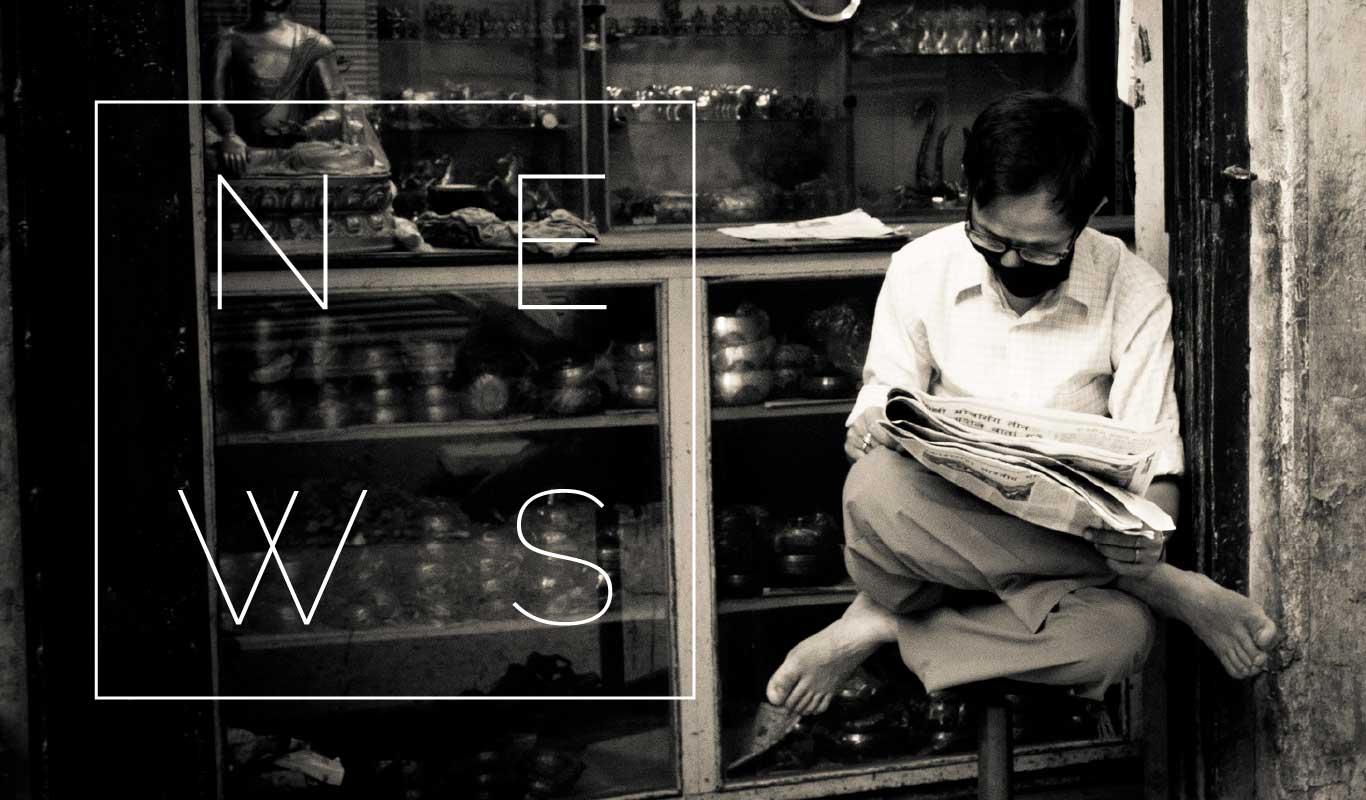 Flipkart News & Stories | November 10, 2016