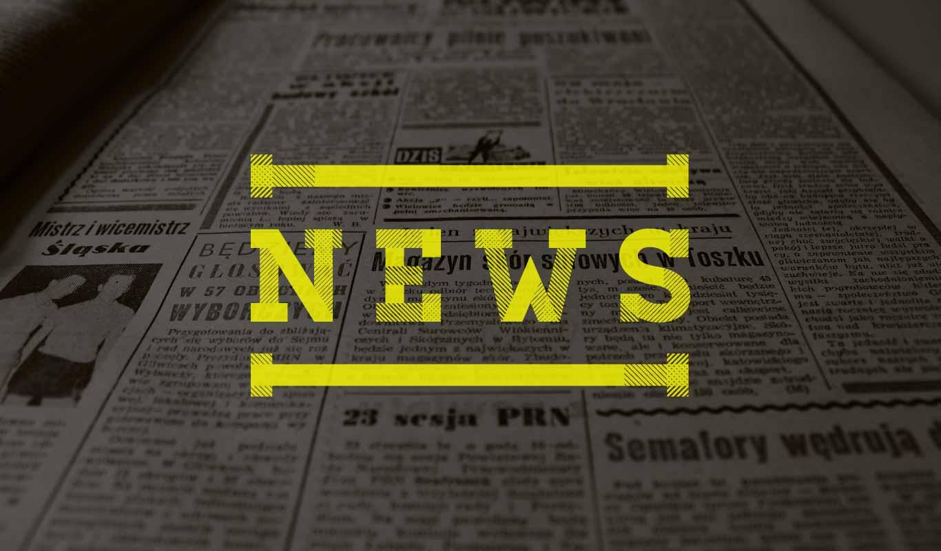 Flipkart weekly news update | August 21 – 25, 2017