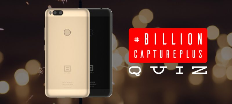 billioncapturequiz_mainbanner