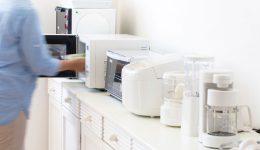 smallappliances
