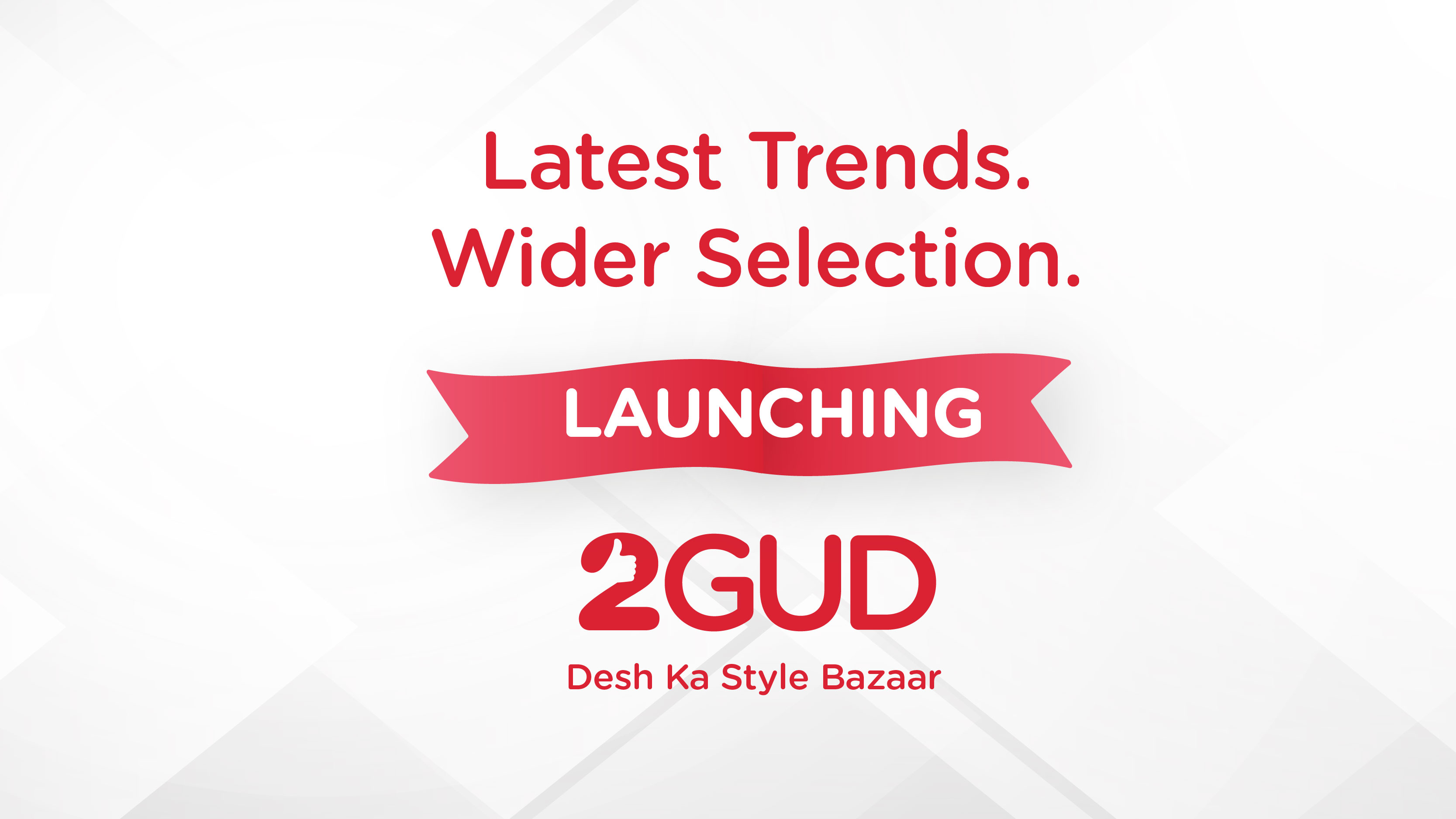 Flipkart's 2GUD Expands Offerings to Customers, Forays into Unbranded Market
