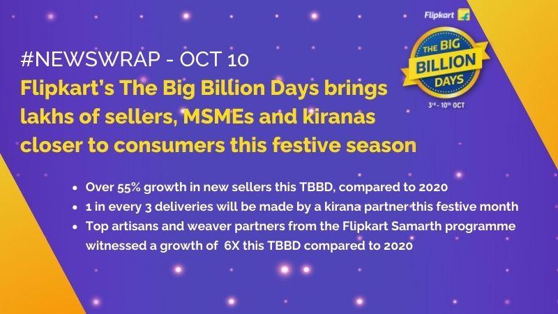 The Big Billion Days 2021 newswrap Oct 10